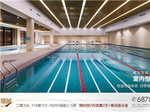 [百福豪城]10#、11#楼即将开盘,预约倒计时之室内恒温泳池