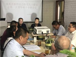 """蓬溪县新阶联开展""""大学习、大讨论、大调研""""活动"""