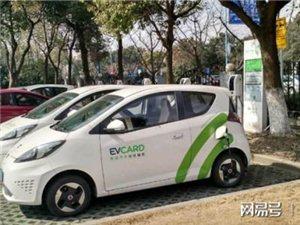 河南出台新能源汽车地补标准:按国补30%补贴