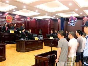 鄂城区人民法院对徐海浪涉恶集团犯罪案件一审宣判