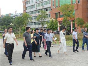 宜昌市政协调研组高调赞扬长阳职教中心民族团结进步创建工作