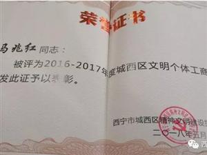 含泪看完!西宁56岁坚强妈妈替亡儿还百万巨债