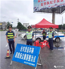 【文明交通】 莲花县加大力度整治货车超载及车辆扬尘抛漏