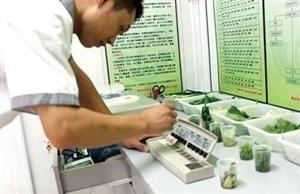 独山子区2018年6月14蔬菜农药残留监督检测结果通报