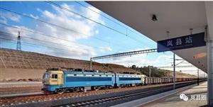 """途经岚县的""""蔡家崖号""""列车6月21日正式开通!马上可以坐火车玩啦!"""