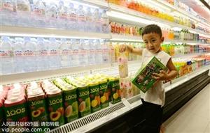 夏日来杯自制果蔬汁 该用榨汁机还是破壁机?