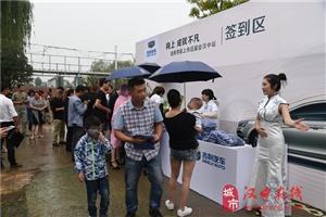 2018吉利购车节(汉中站)在嘉旺园成功举办新车品鉴会