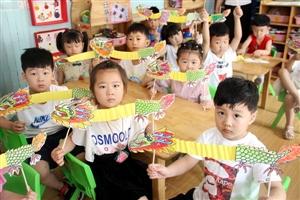 """实验幼儿园开展""""端午节""""主题教育活动"""