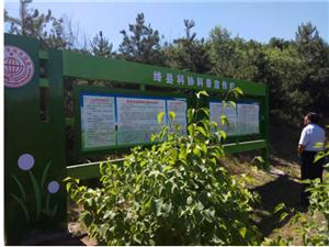 绛县科协积极推进科普宣传进景区