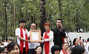 千人挑战规模最大古琴弹唱活动在并成功举办