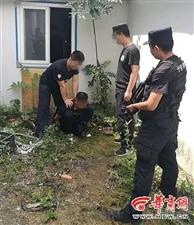 车停检查站匝道 男子翻过护栏企图扔掉冰毒被抓