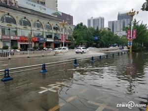 汉中迎入汛以来最强降雨 镇巴大暴雨部分街道出现积水