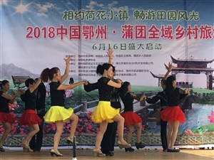 端午假期,鄂州市接待游客超40万人次
