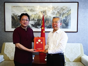 北京舞蹈学院院长郭磊一行在2018年最新注册送彩金调研