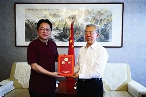 北京舞蹈学院院长郭磊一行在皇冠足球市调研