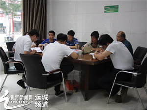绛县住建局开展争做新时代合格党员主题党日活动