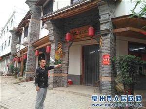 涡阳县补齐短板打造宜居宜业新农村