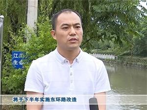 """涡阳城区""""水漫金山"""""""