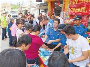 落实安全生产主体责任 大赤坎村举办安全生产宣传活动