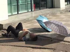 蓬溪一男子高温天气里醉酒倒路边