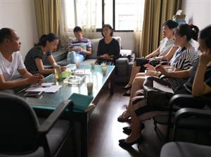 蓬溪县旅游行业对辖区旅行社进行集体约谈