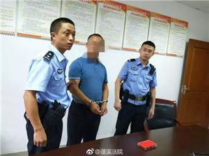 蓬溪一男子拒不履行生效判决书确定的给付义务被司法拘留