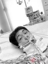 云南24岁男子在外地遭歹徒割喉抢劫… 画面更是惨目忍睹!