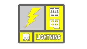 湖北发布雷电黄色预警,未来6小时澳门真人博彩评级网址有雨