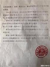 庆阳女孩跳楼围观者起哄鼓掌 宣传部:多人已被行政拘留