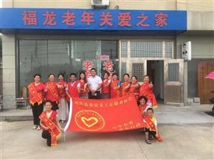 春雷义工志愿者协会携手融道生态总经理史空军献爱心