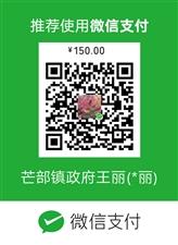 """关于举办镇雄县首届乡村旅游节暨""""生态环保""""骑行活动的公告"""