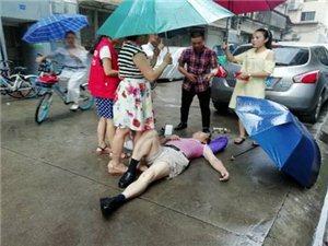 路人意外晕倒,社区网格员暖心救助