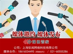 深圳媒体邀约现场活动流程是什么?