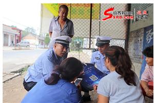 """""""一网通一次办""""平台在绛县上线开启公安交警审批业务新篇章"""