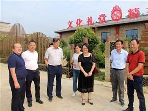 市人大调研蓝田县乡村旅游和民宿经济建设