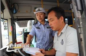 绛县交警:交安知识进车站