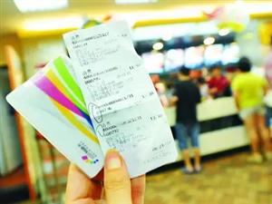 【金融知识】POS机刷卡消费之后服务员为什么执意让您在小票上签字?!!!