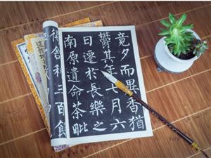 """【国学文化】长阳农商银行:35个""""三胞胎""""汉字,读对5个是高手!"""