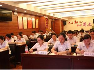 长阳农商银行举办电银产品培训会