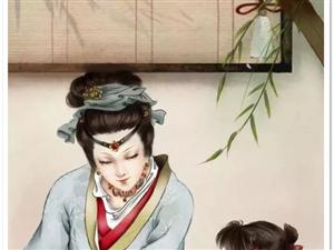 【国学文化】长阳农商银行:古代名人的教子经,受用!
