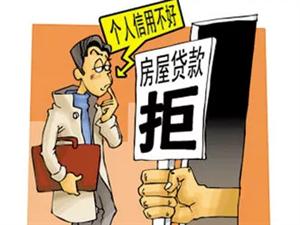 【推荐阅读】长阳农商银行:信用变现时代,将如何影响每个人的生活?