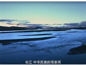 """【湖北从长江走向世界】湖北最新""""大片""""在外交部首发!这8分钟,她光耀全球"""