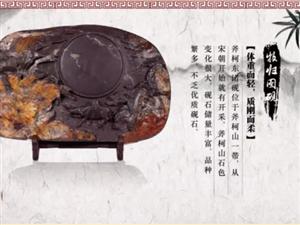 【国学文化】长阳农商银行:中华文化之文房四宝