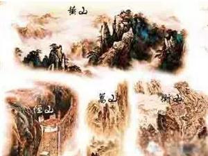 【图学文化】长阳农商银行:三山五岳到底是哪三山,哪五岳?