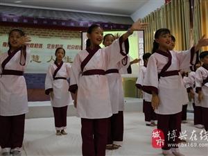"""博兴县妇联爱心驿站""""有爱"""