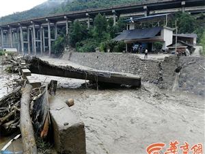 略阳再遭特大暴雨 39户房屋被卷走转移上万人