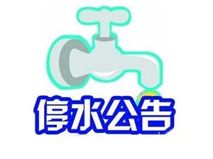 新开户送体验金计划停水公告