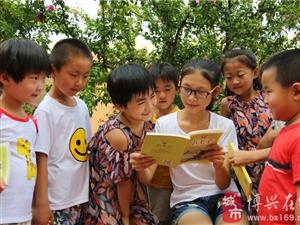 """大学生志愿者为农村娃""""织就""""多彩暑假"""