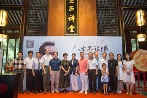 全球励志演讲家尼克・胡哲首次来宁 8月24日掀起正能量励志风暴