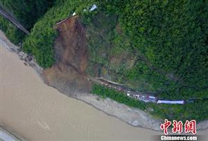 宝成铁路水害区段连续强降雨 18日普速列车停运18趟